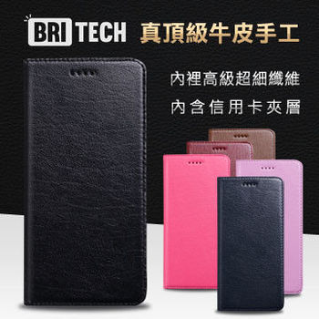BRITECH 真皮手工皮套 for iPhone 6+/6s+ (黑)