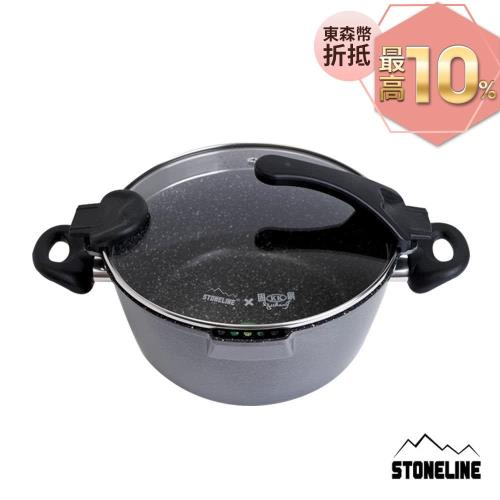 【STONELINE】德國阿爾卑斯山原石經典湯鍋-24cm