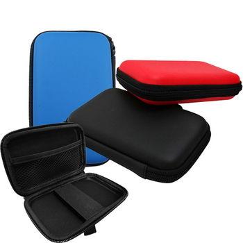 2.5吋行動硬碟防震硬式保護殼 保護套