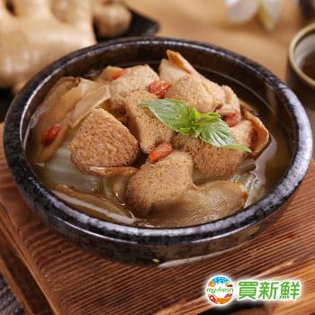 【買新鮮】麻油猴頭菇12包組