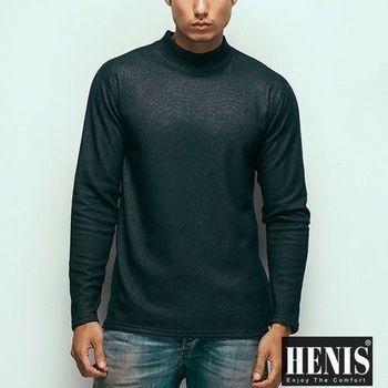 HENIS 3件組時尚型男速暖絨仿牛仔(色織)高領保暖衫 隨機取色209