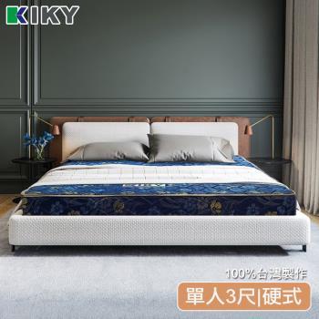 【KIKY】二代日式藍鑽蓆面硬式彈簧床墊-單人3尺