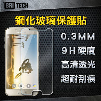 BRITECH 鋼化玻璃保護貼 for Samsung S6