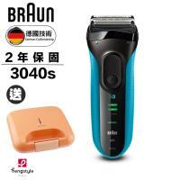 BRAUN德國百靈 新升級三鋒系列電鬍刀3040s(買就送)
