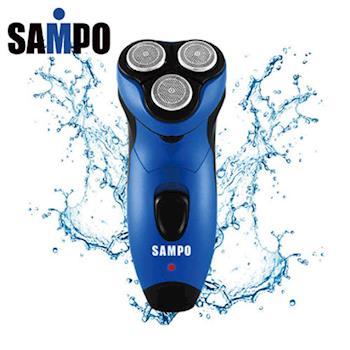 聲寶 勁能水洗式三刀頭電鬍刀 EA-Z1502WL