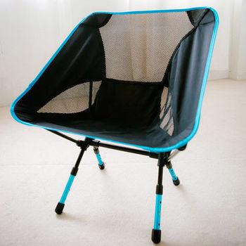 《WSH》日式可折疊鋁合金輕巧休閒椅