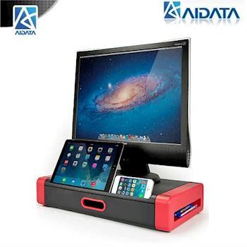 aidata 時尚筆電/LCD螢幕增高座-MS1002R