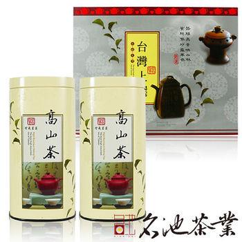 【名池茶業】高山茶葉器質禮盒 (150g*2罐)
