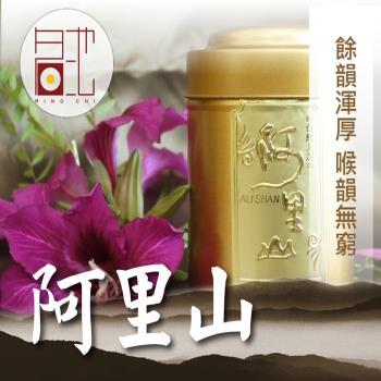 名池茶業 阿里山特選手採高山茶葉8罐-青茶(金選茗茶款)