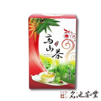名池茶業 梨山手採高山茶-青茶(台灣特選款)8件組