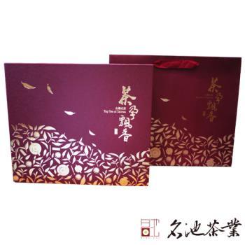 【名池茶葉】手採一心二葉福壽梨山、梨山(茶孕飄香禮盒組/150克x2)