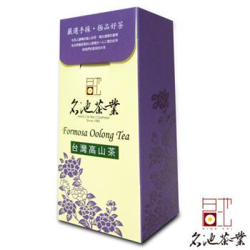 名池茶業 阿里山手採高山茶(青茶款)8盒組