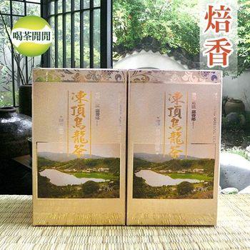 喝茶閒閒 極品凍頂烏龍茶葉-焙香12盒 共3斤