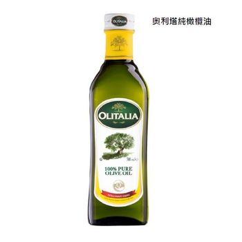 奧利塔義大利進口均衡好油回饋組