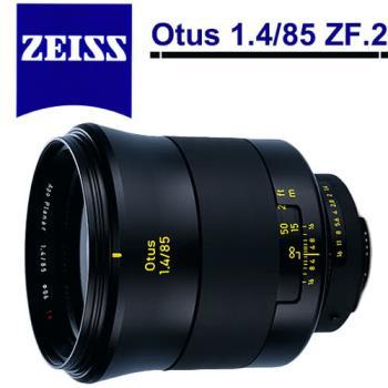 蔡司 Zeiss Otus 1.4/85 ZF.2 (公司貨) For Nikon