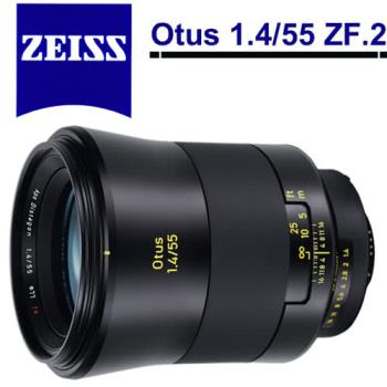 蔡司 Zeiss Otus 1.4/55 ZF.2 (公司貨) For Nikon
