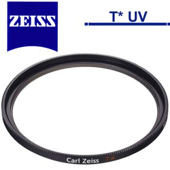 蔡司 Carl Zeiss T* UV 濾鏡 (72mm)