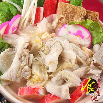 食分道地 酸菜白肉鍋6包(1000g/包)