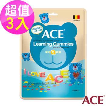 【ACE】字母Q軟糖 3入組(240g/袋)