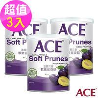 【ACE】軟嫩蜜棗乾 3罐入(250g/罐)