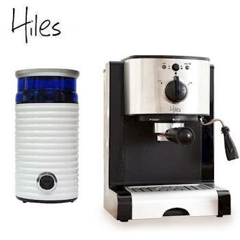 Hiles 經典午茶組合:義式咖啡機+電動磨豆機 (HE-310/HE-386W2)