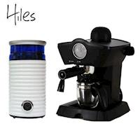 Hiles皇家午茶組合:皇家義式咖啡機+電動磨豆機(HE-303/HE-386W2)