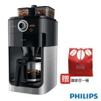 飛利浦 PHILIPS 2+全自動美式咖啡機(HD7762)