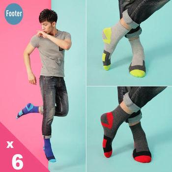 【Footer除臭襪】幾何圖形運動氣墊襪(ZH14L)男款6雙入