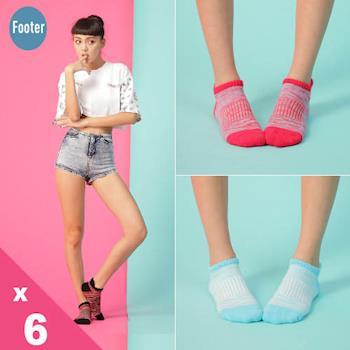 【Footer除臭襪】線條拼色輕壓力船短襪(T207)女款6雙入