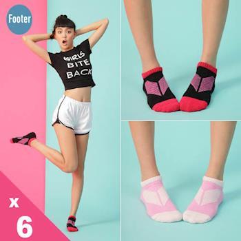 【Footer除臭襪】V系列輕壓力機能船短襪(T209)女款6雙入