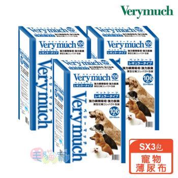 【日本VeryMuch】 寵物用尿布墊 33*45cm 106入(3包)