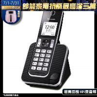【Panasonic國際牌】DECT數位無線電話KX-TGD310TW
