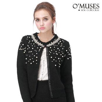 【OMUSES】鉚釘珍珠毛織外套11-9229(S-XL)