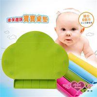 天使霓裳 攜帶式防水兒童學習餐墊(四色) -CS157