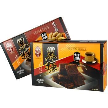 【御珍藏】沖繩角切黑糖 180g 原味黑糖 x 5盒+薑汁黑糖 x 5盒