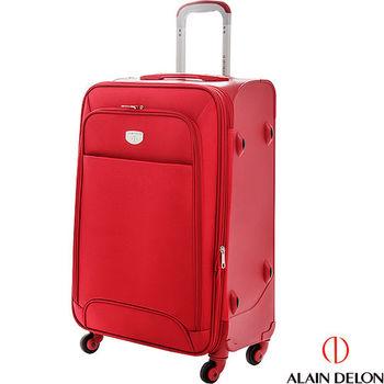 ALAIN DELON ~亞蘭德倫 24吋尊爵專利出國旅行箱(紅)