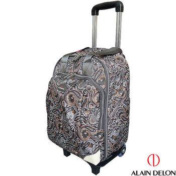 ALAIN DELON~亞蘭德倫 可拆式多功能拉桿旅行袋(民俗風)