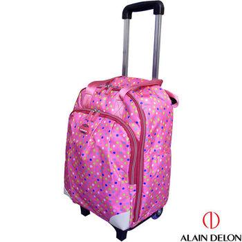 ALAIN DELON~亞蘭德倫 可拆式多功能拉桿旅行袋(粉紅點)