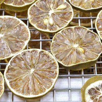 【汎亞欣農場】新鮮烘製天然檸檬乾片5包