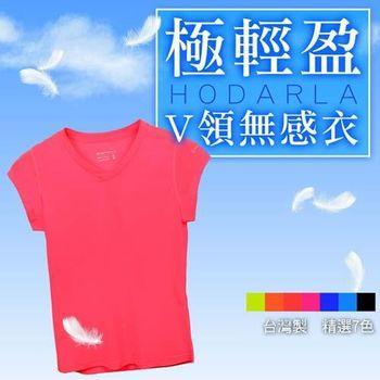 【HODARLA】女無感V領短T恤-慢跑 路跑 休閒 螢光粉