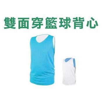 【INSTAR】男女雙面穿籃球背心-台灣製 運動背心 北卡藍白
