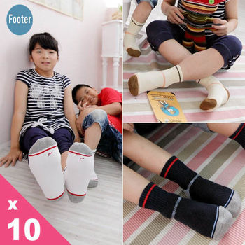 【Footer除臭襪】兒童簡約運動氣墊襪(F81L)-兒童款10雙入