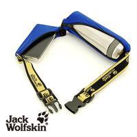 Jack Wolfskin 多功能魔術腰帶-藍色