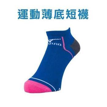【MIZUNO】日製-男運動短襪-慢跑 防滑 美津濃 襪子 日本製 藍粉紅