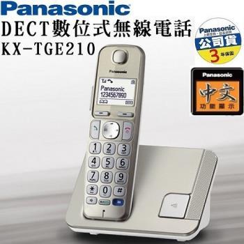 Panasonic國際牌 DECT節能數位無線電話KX-TGE210