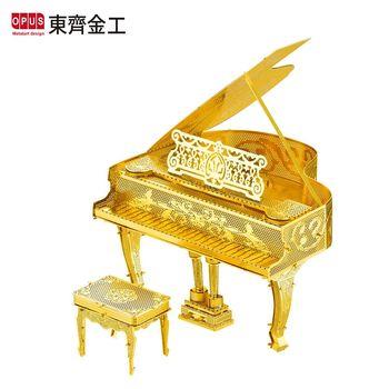 【OPUS東齊金工】3D黃金拼圖DIY擬真模型(鋼琴)益智玩具