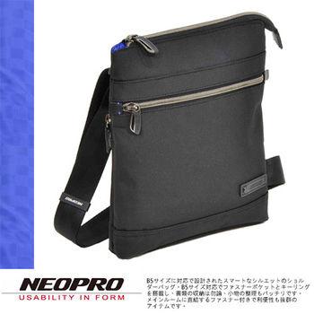 【NEOPRO】日本機能包品牌 小型B5 斜肩背包 薄款 平板電腦包 男女推薦商務款【2-013】