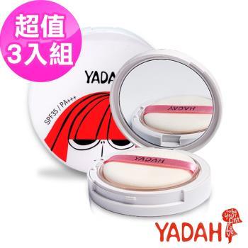 YADAH  空氣蜜粉餅3入組(No.19 白皙膚色自在穿透,呈現薄透裸妝感)