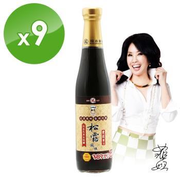大廚當家 瑞春非基改松露風味醬油9瓶(420ml/瓶)