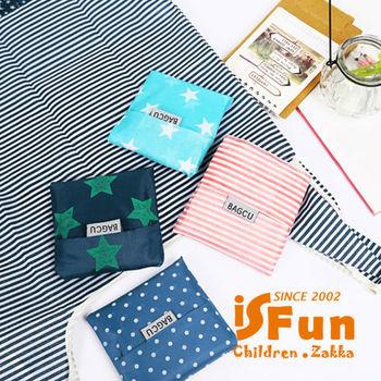 【iSFun】環保摺疊*防水輕便購物袋/星星